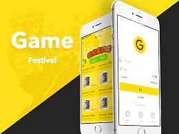 游戏嘉年华App
