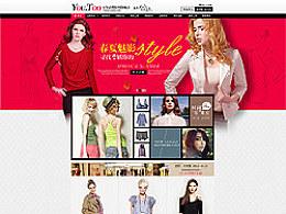 女装网店设计