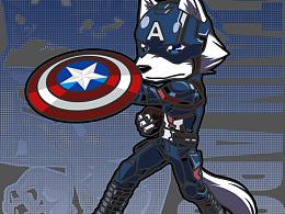Captain Arctic