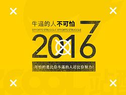 【2016】电商PC首页宝贝详情页面设计/修图/烟雾/奢侈品/生活/平面海报/banner