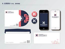 上海市浦东新区文化创意产业发展联合会标识设计参赛作品
