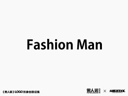 Fashion man