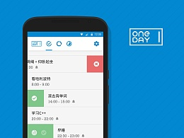 OneDay -  个人习惯养成APP