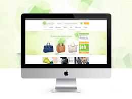 女包外贸网页