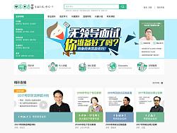 咪咕学堂 WEB DESIGN