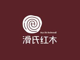 红木品牌logo2