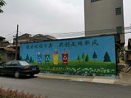 虎塘村墙绘/广州白云区文化墙/广州美丽乡村文化墙