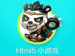 Html5小游戏/微信游戏