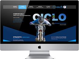 山地车(自行车)电商网站设计