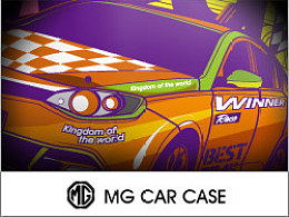MG CAR CASE