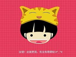 <小小美食家> 美柚app主题大赛参赛作品