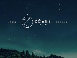 《Zcake-这刻》品牌视觉体验设计