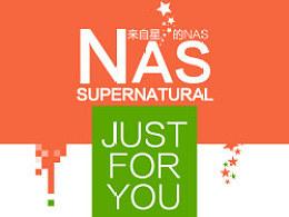 来自星星的NAS