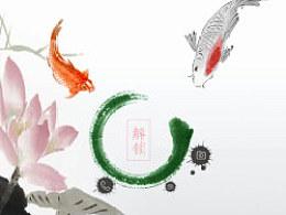 中国泼墨主题