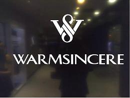 WarmSincere 和纯皮装标志及品牌设计