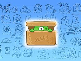 坨弟(Jelly)第2版