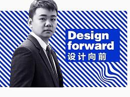 设 计 向 前 / Design forward