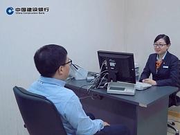 建设银行内部案例视频