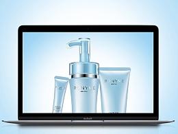 容园美 化妆品产品精修