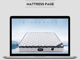 床垫详情页作品 3E梦椰维床垫 乳胶床垫 纯净床垫