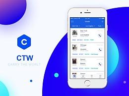 国际物流App-ctw