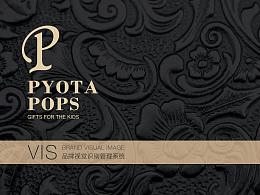 【PYOTA POPS】童装品牌VI系统及视觉延展分享