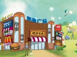 2014芜湖凯德春季美陈