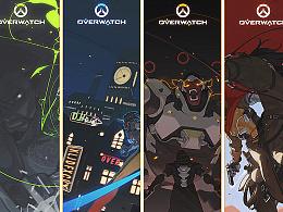 Overwatch 系列同人插画