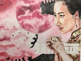 电影《邪不压正》周韵海报-水彩