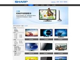 SHARP 3D电视企业网站