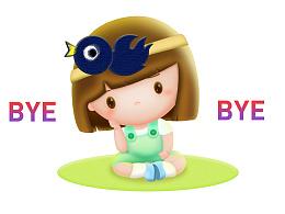 BYEBYE,Childhood