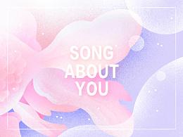 海报练习*lyrics book*song about you*