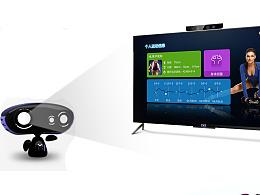 艾米乐园  电视盒子界面    界面设计   体感交互设计  应用APP