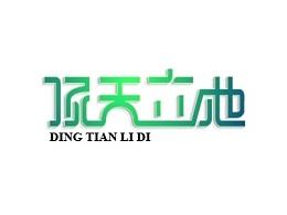 张家佳-字体设计风格志篇(3)