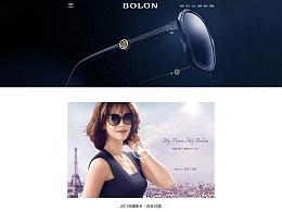 企业网站:暴龙眼镜