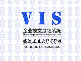 商学院VI