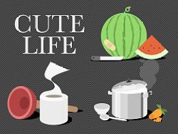 Cute Life 卖萌的扁平生活味