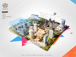 台昇国际广场2稿