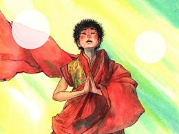 漫画《仓央嘉措》第二卷近期