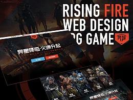 rising fire web design
