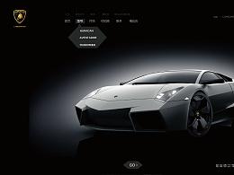 兰博基尼网页设计