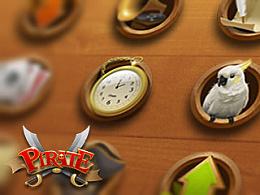Pirate-海盗