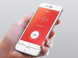 米多财富App页面