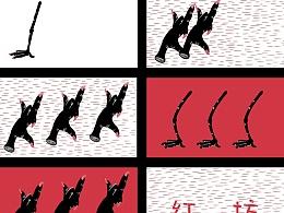 鸡年动画 part2