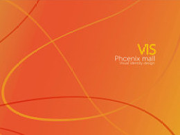 Phoenix MALL -- 凤凰广场标识设计