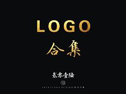 2016  logo合集