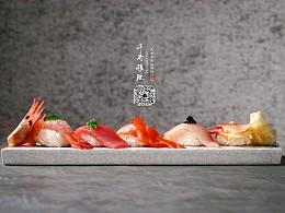 美食摄影 菜品拍摄 菜谱设计 千寻雅致 日本料理