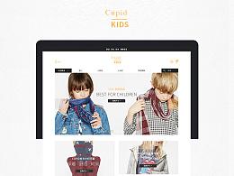 Cupid品牌童装首页设计【概念】