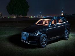 Audi-A6 allroad quattro