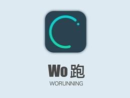 Wo跑-记录你运动生活最简单的方式